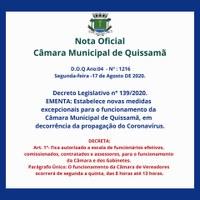 Novo Decreto Estabelece novas medidas excepcionais para o funcionamento da Câmara Municipal de Quissamã