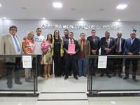 Projeto de Lei dá o nome de UILSOM ANTÔNIO DE SOUZA a área de lazer na Praia de João Francisco.