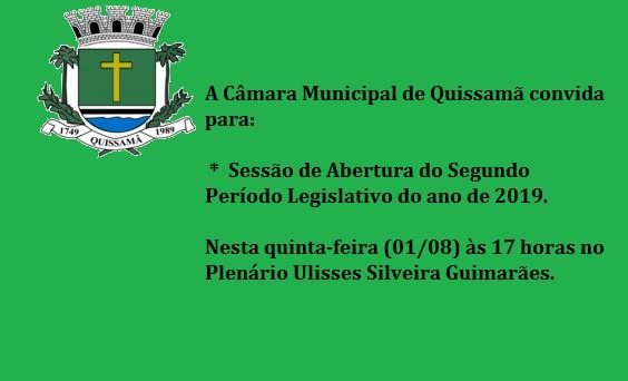 Segundo Período Legislativo começa  nesta quinta-feira